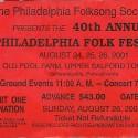 August 24-26, 2001  Philadelphia Folk Festival Schwenksville, PA