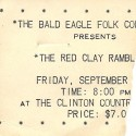 September, 1995 