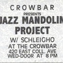 June 23, 1998 